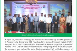 National Stroke CME & Training Programme