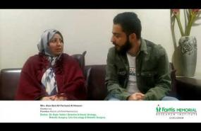 Patient Testimonial | Dr. Rajiv Yadav