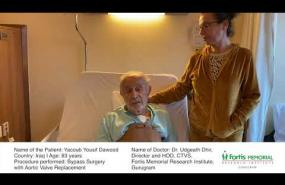 Patient Testimonial | Mr. Yacoub Yousif Dawood
