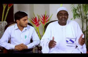 Umar Bhashir Ali